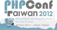 PHPConf Taiwan 2012