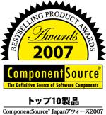 Product Award 2007