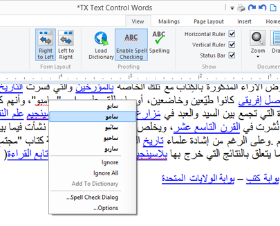 TX Text Control X10 Roadmap: Right-to-Left, Arabic and Hebrew support