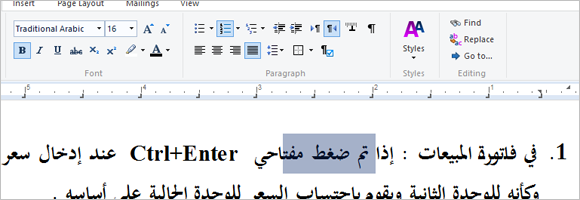 Arabic support